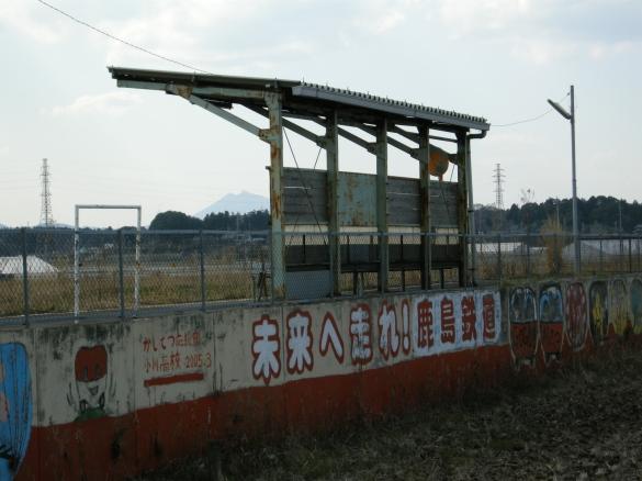 dscn0249