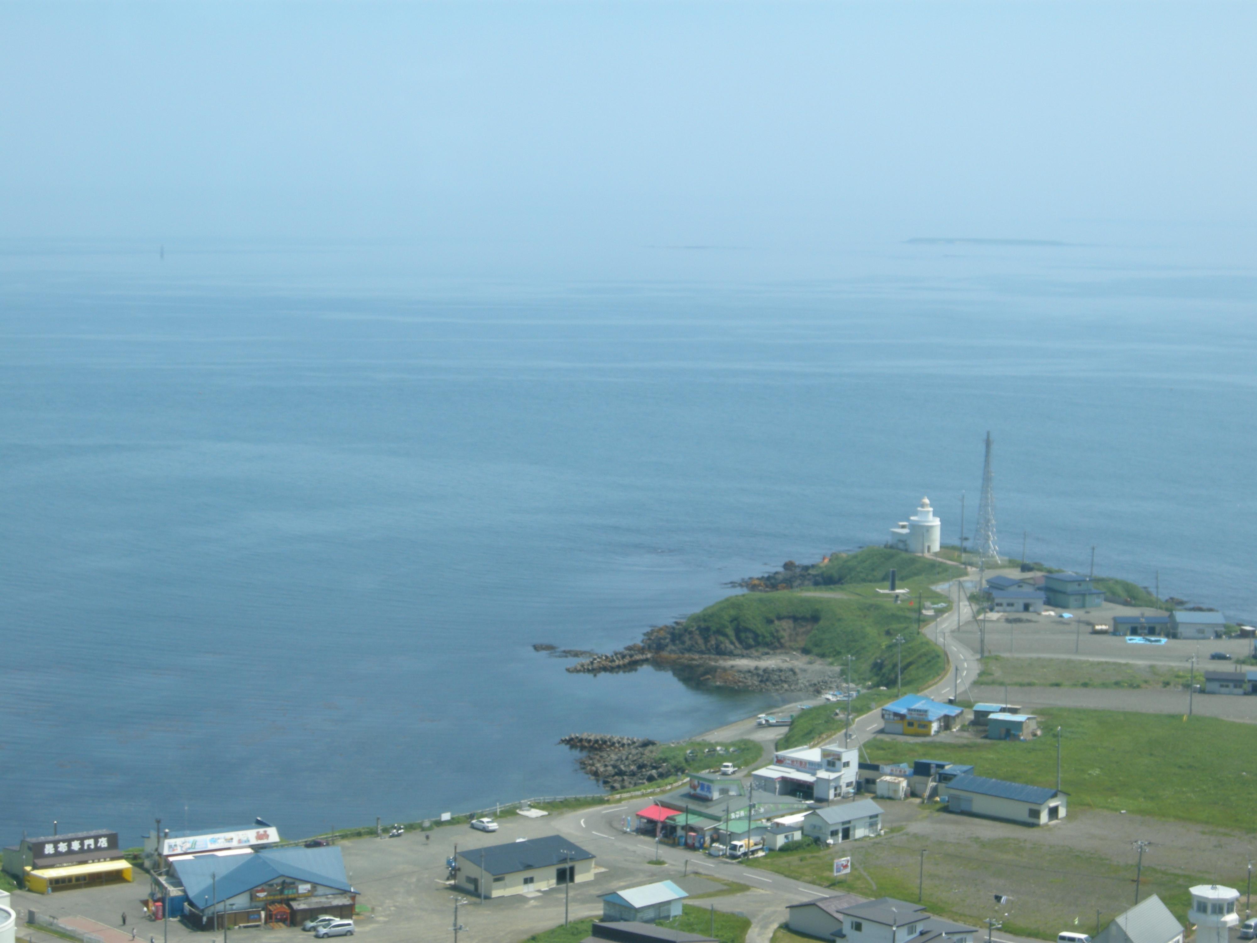 Dscn Lonely Island Imdb