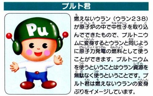 pachiguy | Spike Japan | Page 6