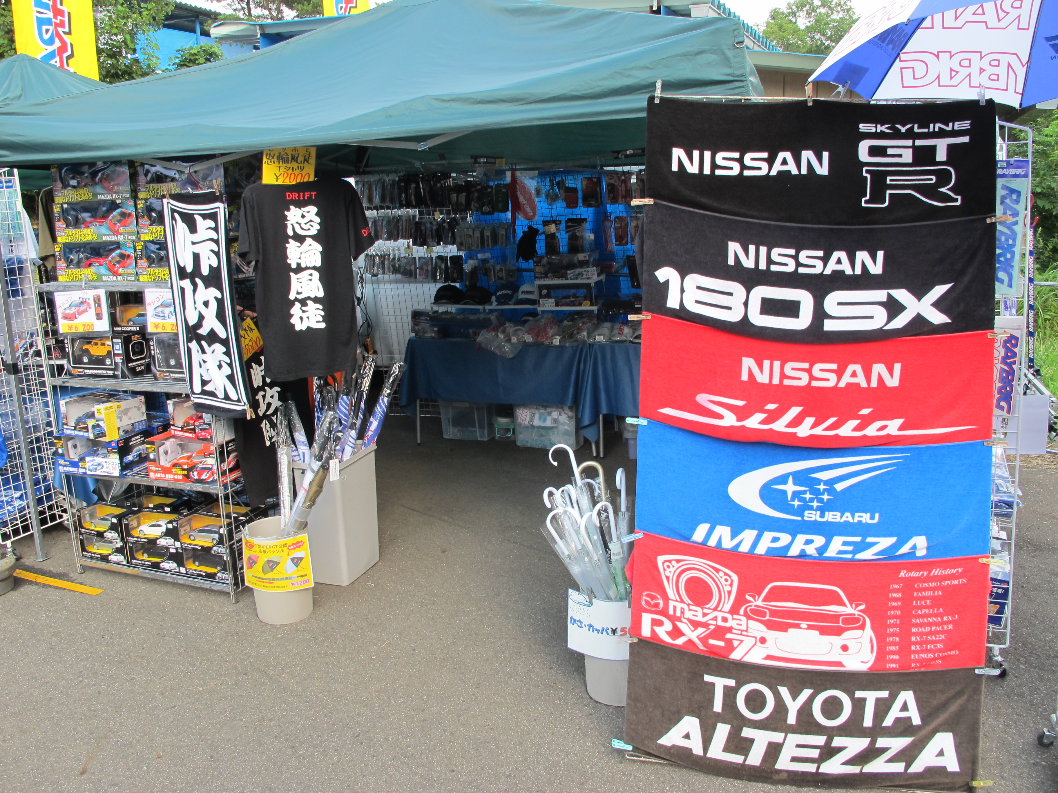 the japanese culture of drift Japan event calendar for july 2018: national holidays, events, festivals.